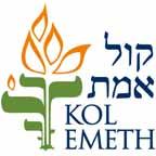 Kol Emeth